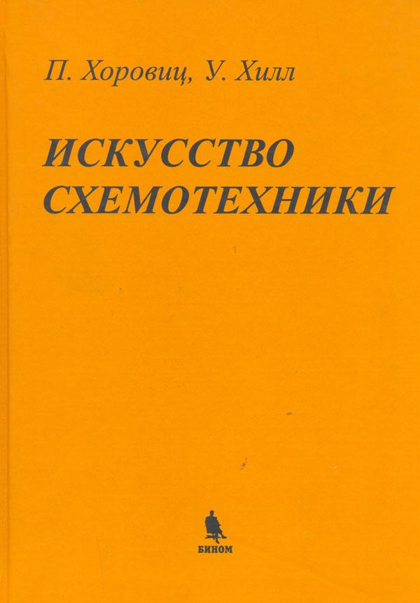 7_8182.jpg
