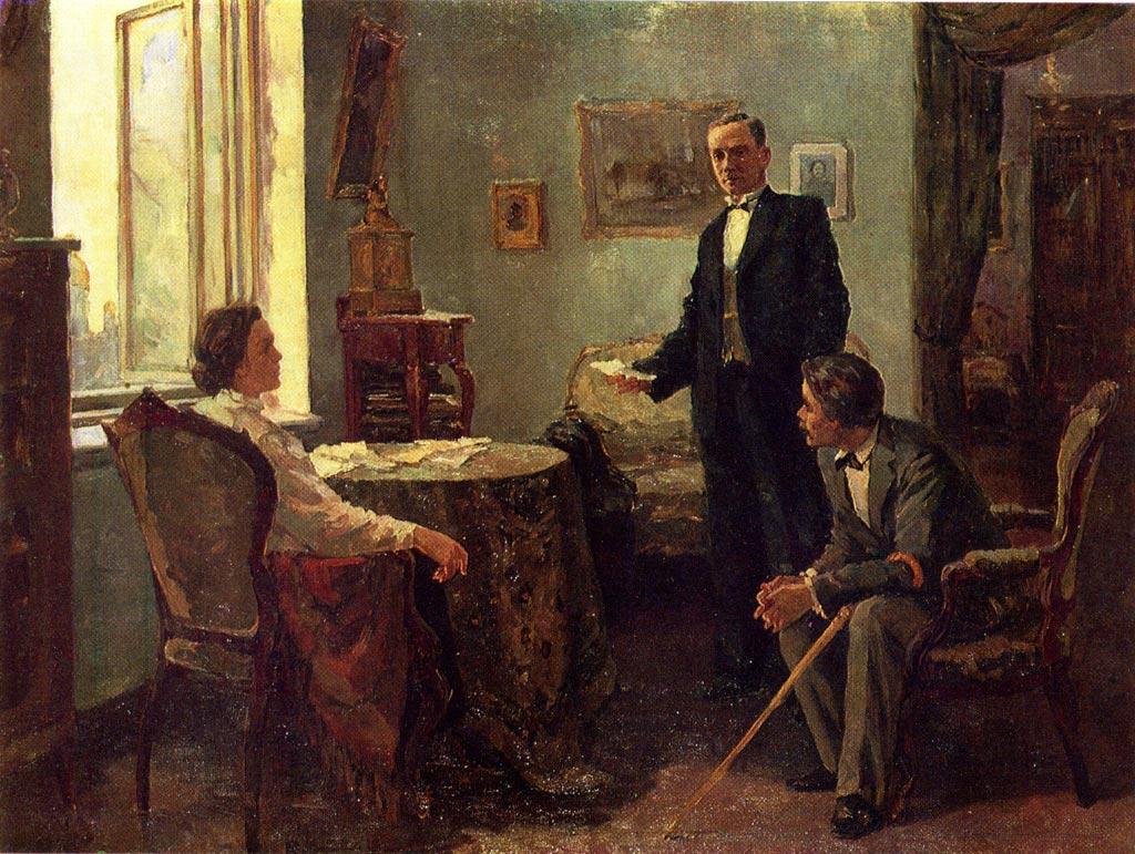 Янка Купала і Цётка ў Пецярбургу. (А. Кроль, 1954 г.)